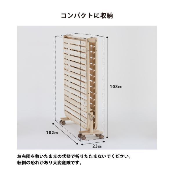 【ダイレクト限定】収納式 桐すのこベッド AX-BF1011 折りたたみベッド 売れ筋No.1 atex-net 07