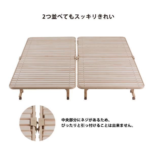 【ダイレクト限定】収納式 桐すのこベッド AX-BF1011 折りたたみベッド 売れ筋No.1 atex-net 08