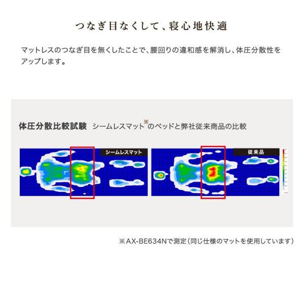 収納式 リクライニングベッド AX-BG570 (レビューで送料無料!※北海道・沖縄・離島差額請求あり)|atex-net|03