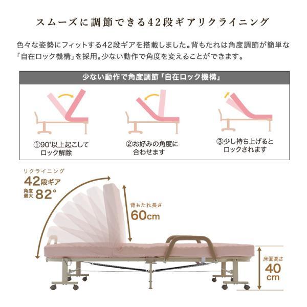 収納式 リクライニングベッド AX-BG570 (レビューで送料無料!※北海道・沖縄・離島差額請求あり)|atex-net|05