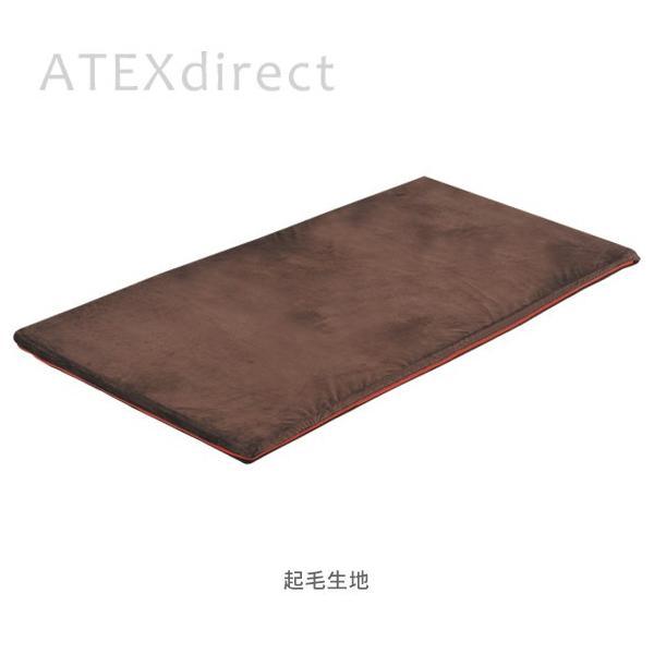 ATEX エアトリノス(フラットタイプ) AX-BMCH305|atex-net|03
