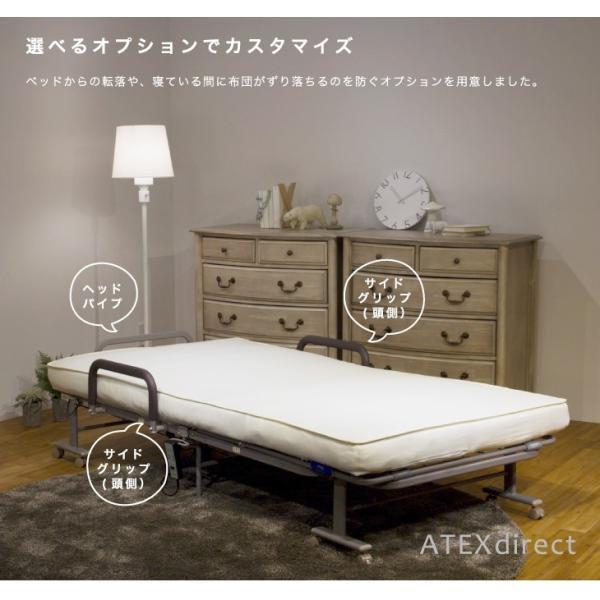 収納式電動リクライニングベッド AX-BE560専用 サイドグリップ  AX-BZ5602 atex-net 02
