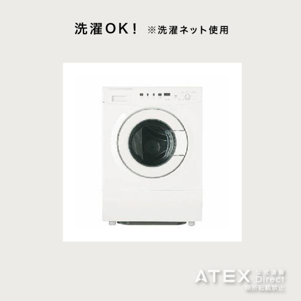 マットカバー ボックスタイプ(シームレスマット専用) AX-BZ730|atex-net|04