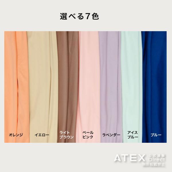 マットカバー ボックスタイプ(シームレスマット専用) AX-BZ730|atex-net|05