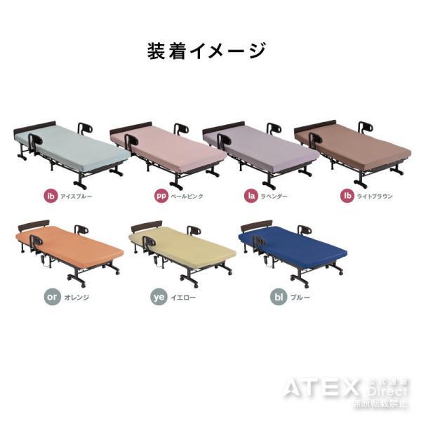 マットカバー ボックスタイプ(シームレスマット専用) AX-BZ730|atex-net|06