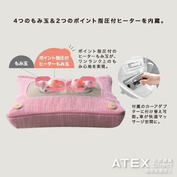 ルルド マッサージクッション S ドライバーズパック AX-HCL139 アテックス ATEX atex-net 02