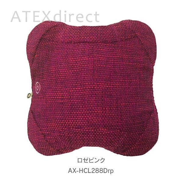 ルルドプレミアム マッサージクッション ダブルもみVW(ダイレクト限定オリジナルモデル) AX-HCL288D アテックス|atex-net|02