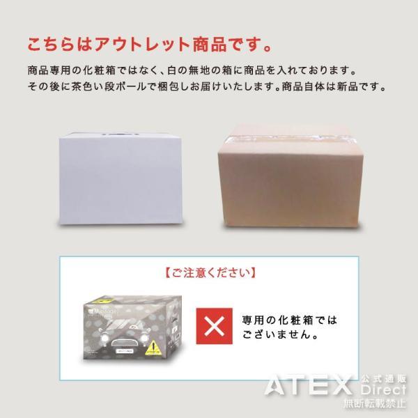(メーカー)(セール)ルルド マッサージクッション S ドライバーズパック AX-HL138C アテックス ATEX|atex-net|02