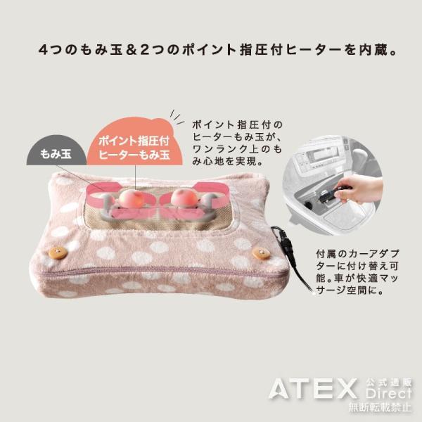 (メーカー)(セール)ルルド マッサージクッション S ドライバーズパック AX-HL138C アテックス ATEX|atex-net|03