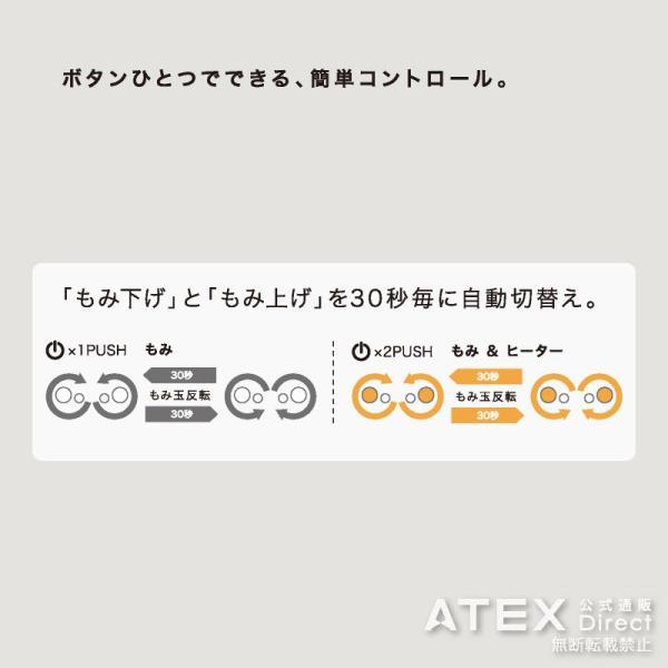 (メーカー)(セール)ルルド マッサージクッション S ドライバーズパック AX-HL138C アテックス ATEX|atex-net|04