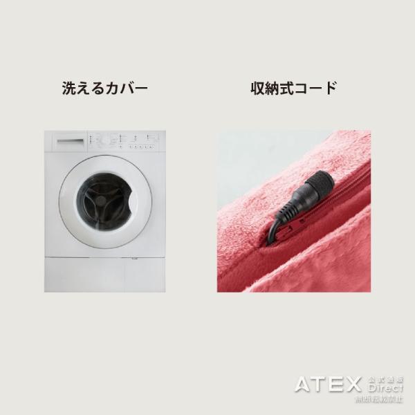 (メーカー)ルルド マッサージクッション AX-HL148 アテックス ATEX|atex-net|05
