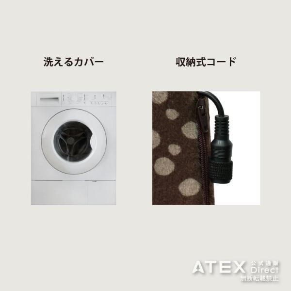 (メーカー)ルルド マッサージクッション(ダイレクト限定オリジナルモデル) AX-HL148D アテックス ATEX|atex-net|05
