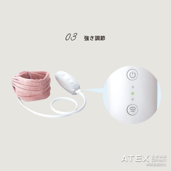 送料無料 ルルド リフトケア AX-HXL1810PK (加圧 フェイスアップ) ラッピング無料! 所さんお届けモノです!で紹介|atex-net|03