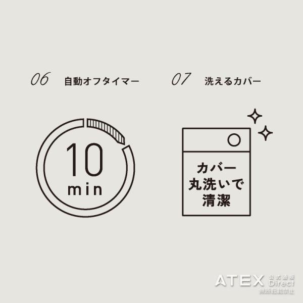 送料無料 ルルド リフトケア AX-HXL1810PK (加圧 フェイスアップ) ラッピング無料! 所さんお届けモノです!で紹介|atex-net|06