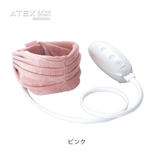 送料無料 ルルド リフトケア AX-HXL1810PK (加圧 フェイスアップ) ラッピング無料! 所さんお届けモノです!で紹介|atex-net|08