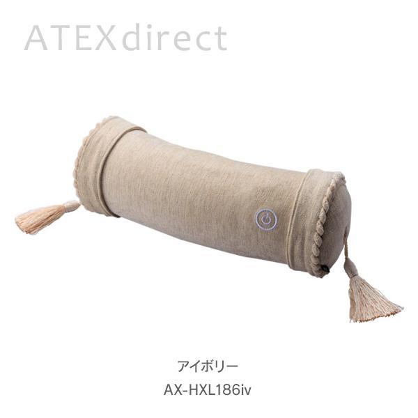 ルルド マッサージロールクッション AX-HXL186  アテックス ATEX|atex-net|02