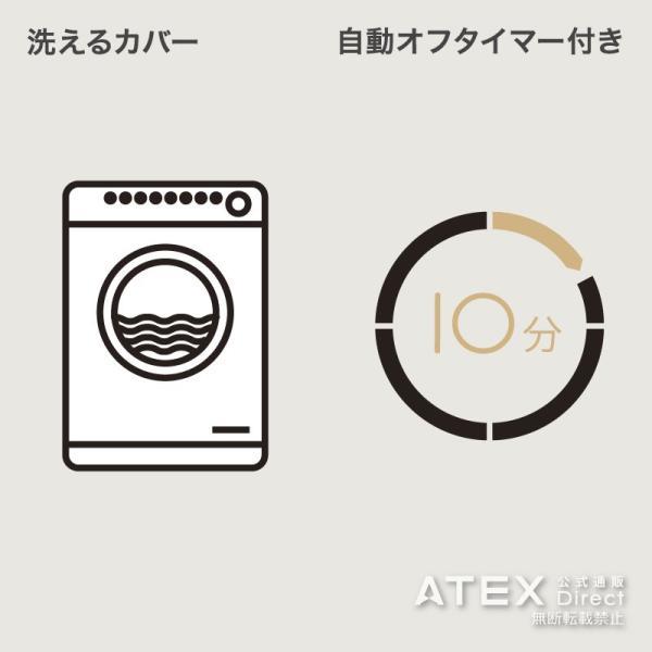 ルルド ホット ネックマッサージピロー AX-HXL191 ATEX|atex-net|05