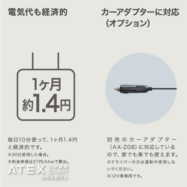 ルルド ホット ネックマッサージピロー AX-HXL191 ATEX|atex-net|06