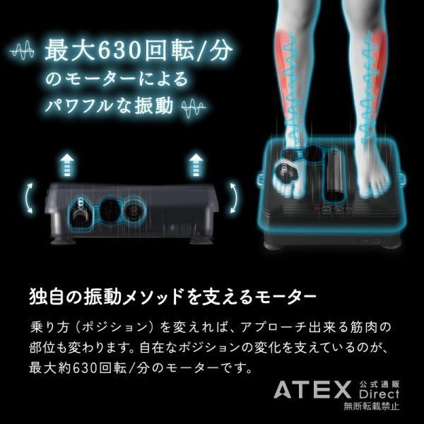 めざましテレビで紹介!送料無料 ルルド シェイプアップボード AX-HXL300 振動ボード エクササイズ|atex-net|02