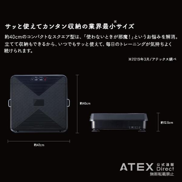 めざましテレビで紹介!送料無料 ルルド シェイプアップボード AX-HXL300 振動ボード エクササイズ|atex-net|05