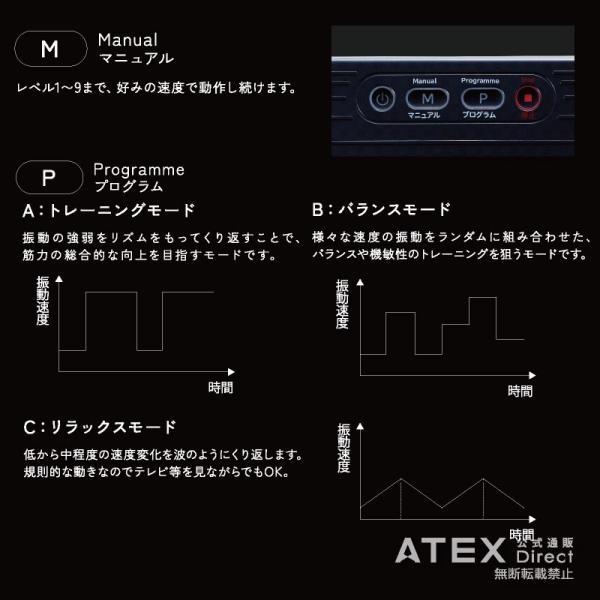めざましテレビで紹介!送料無料 ルルド シェイプアップボード AX-HXL300 振動ボード エクササイズ|atex-net|06