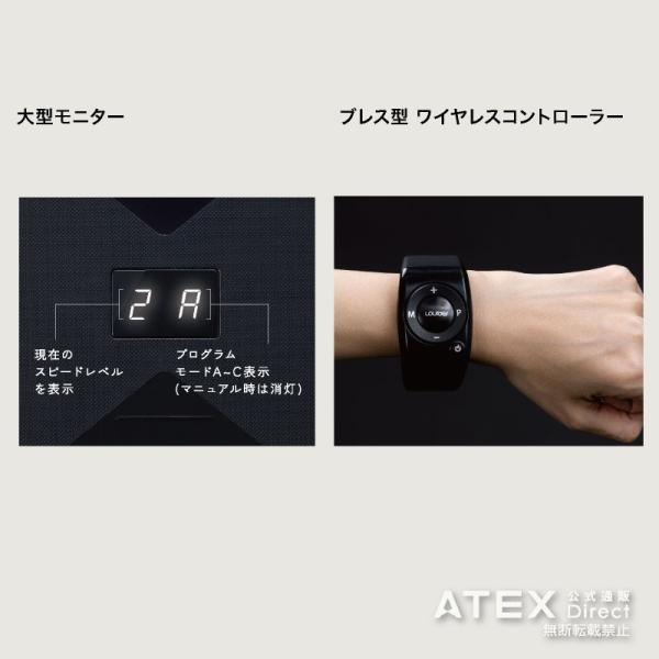 めざましテレビで紹介!送料無料 ルルド シェイプアップボード AX-HXL300 振動ボード エクササイズ|atex-net|07