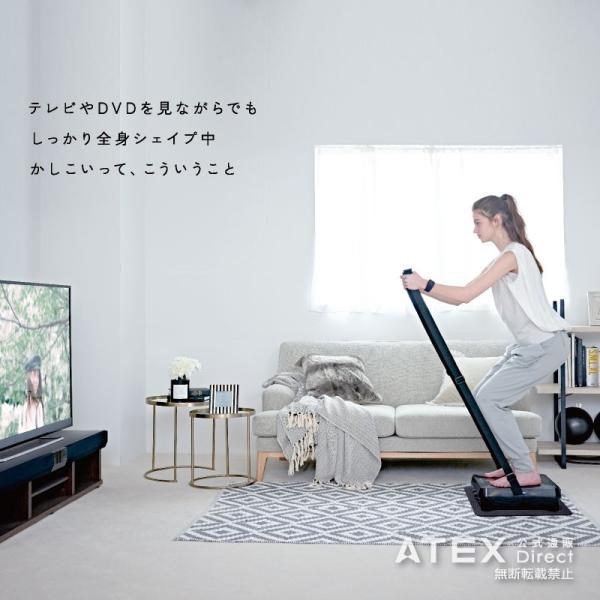 めざましテレビで紹介!送料無料 ルルド シェイプアップボード AX-HXL300 振動ボード エクササイズ|atex-net|08