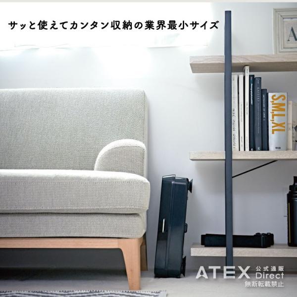 めざましテレビで紹介!送料無料 ルルド シェイプアップボード AX-HXL300 振動ボード エクササイズ|atex-net|09