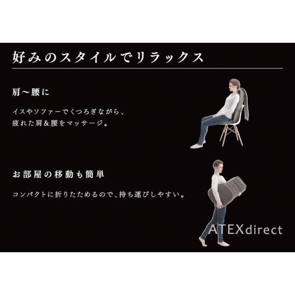 (アウトレットセール)TOR(トール)マッサージシート タタキもみ AX-HXT218R アテックス|atex-net|04