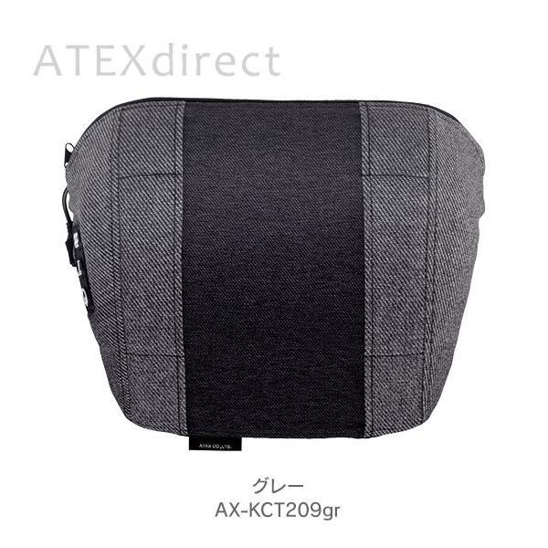 TOR(トール)マッサージクッション タタキもみ S AX-KCT209 アテックス|atex-net|02