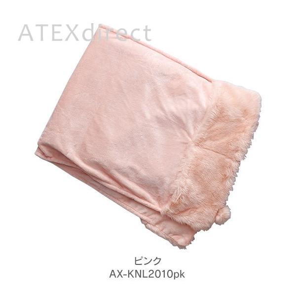 ルルド ふわポカ ブランケットポンチョ AX-KNL2010|atex-net|02