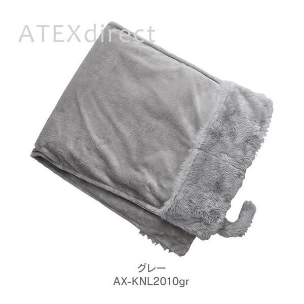 ルルド ふわポカ ブランケットポンチョ AX-KNL2010|atex-net|03