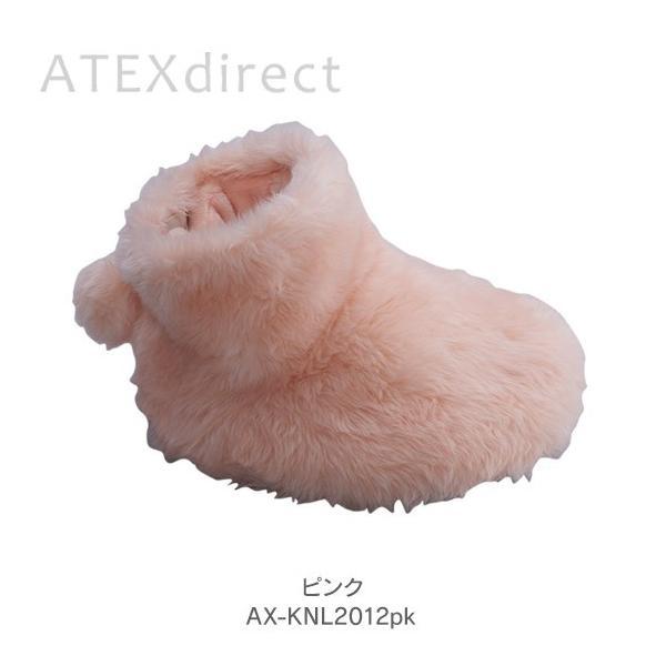ルルド ふわポカ フット AX-KNL2012 (ホットアイテム)|atex-net|02