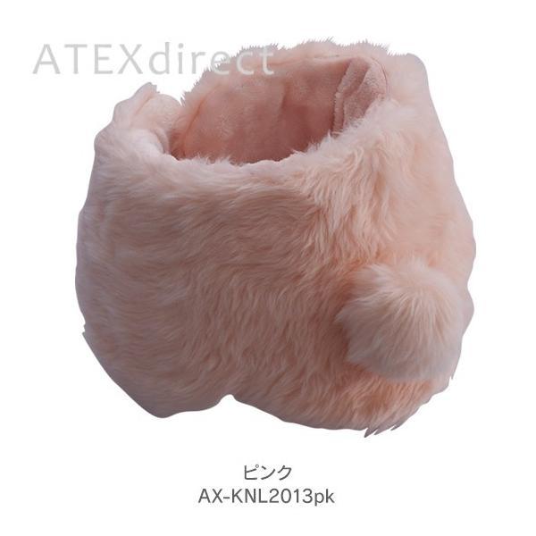 ルルド ふわポカ ハグ AX-KNL2013 (ホットアイテム) atex-net 02