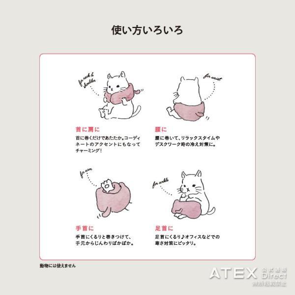 おはよう日本で紹介!ルルド ふわポカハグにゃん AX-KNL2023 アテックス アニマルヒーター|atex-net|04