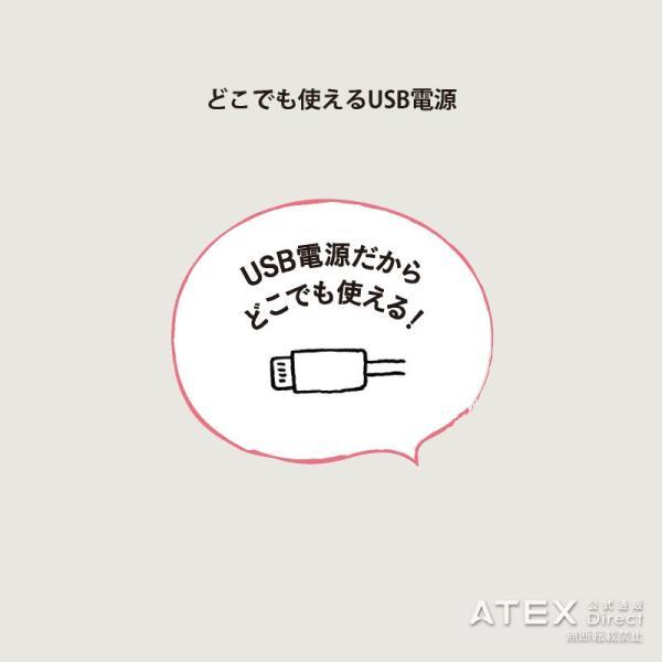 おはよう日本で紹介!ルルド ふわポカハグにゃん AX-KNL2023 アテックス アニマルヒーター|atex-net|05