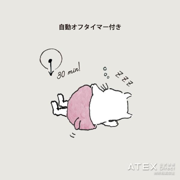 おはよう日本で紹介!ルルド ふわポカハグにゃん AX-KNL2023 アテックス アニマルヒーター|atex-net|06