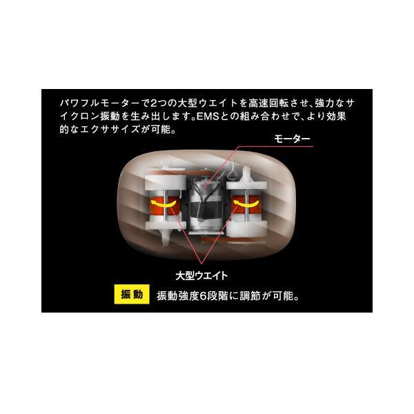 メタボランS AX-KX128 (シェイプアップマシン エクササイズ)|atex-net|02