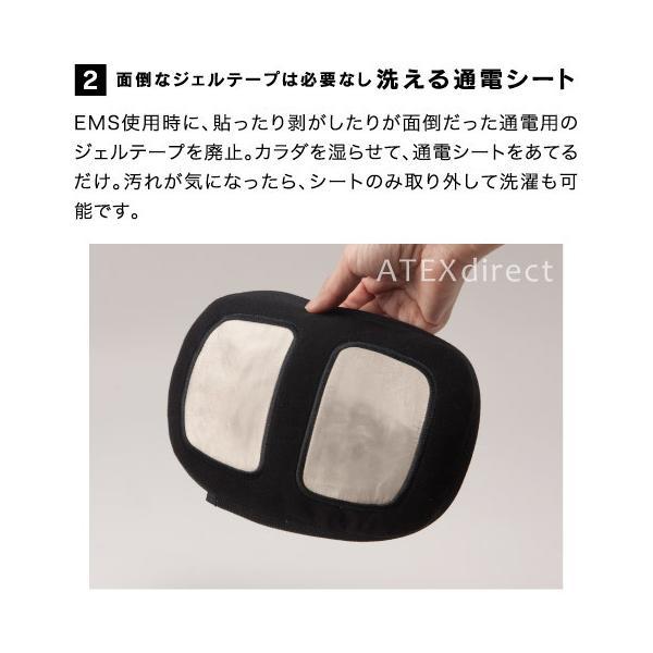 メタボランS AX-KX128 (シェイプアップマシン エクササイズ)|atex-net|03