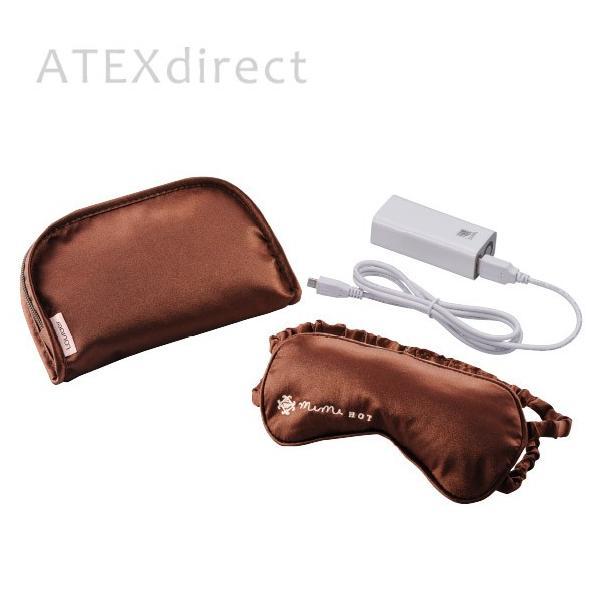 ルルド めめホットチャージ ビューティ AX-KX517br ATEX|atex-net|02