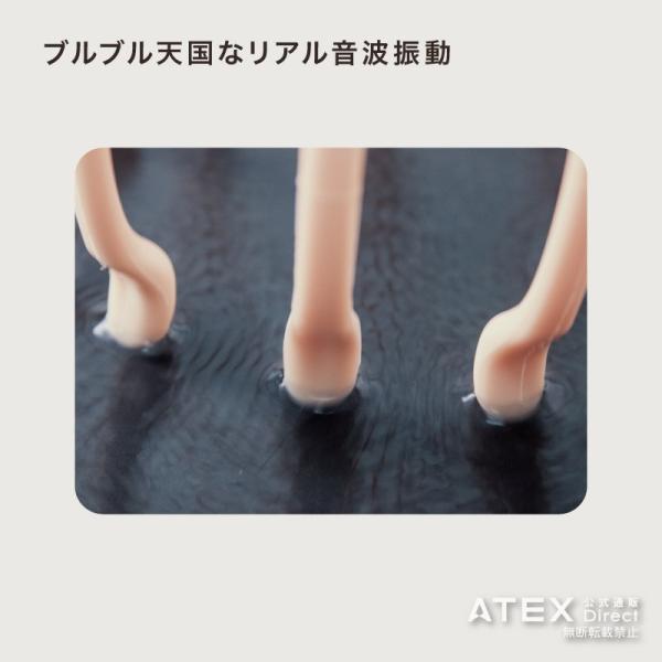 ルルド ソニックヘッドスパ エイリラン AX-KXL3500 お風呂 リラックス 防水|atex-net|03