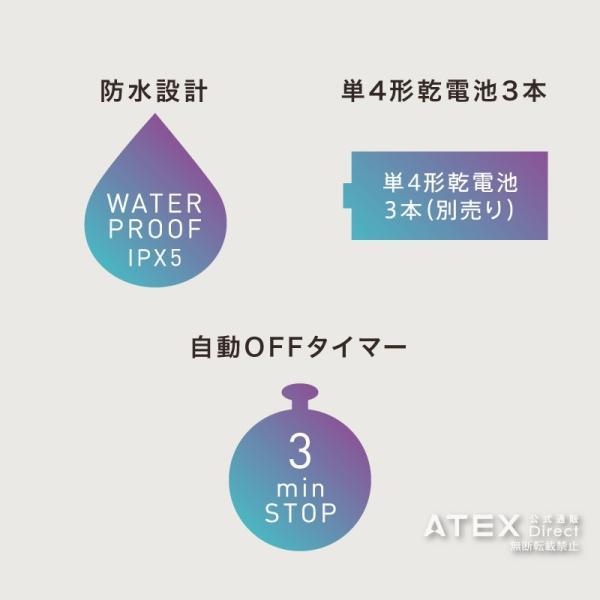 ルルド ソニックヘッドスパ エイリラン AX-KXL3500 お風呂 リラックス 防水|atex-net|07