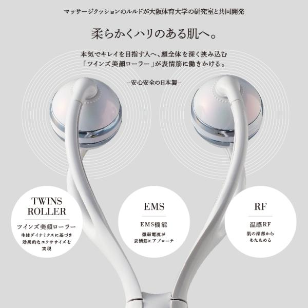 送料無料 (メーカー公式)ルルド フェイスメイクローラー AX-KXL5250wh アテックス 美容ローラー ラッピング無料! atex-net 02