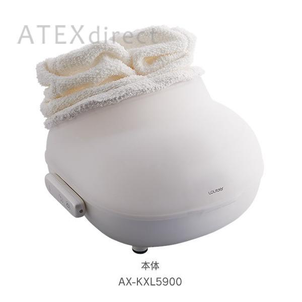 送料無料 ルルド あったかフットモイスチャー AX-KXL5900wh アテックス|atex-net|02