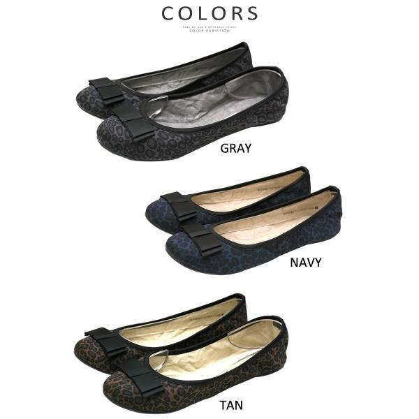 バタフライツイスト butterflytwists パッカブルフラットシューズ bt1067 靴 パンプス 携帯シューズ 折りたたみ靴 バレエシューズ バレーシューズ