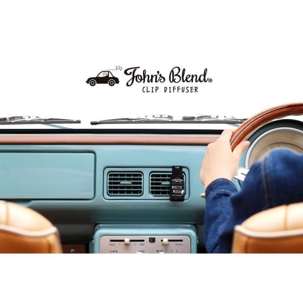 ジョンズブレンド  車用芳香剤 クリップディフューザー カーフレグランス John's Blend Clip Diffuser  ホワイトムスク|atforest|10