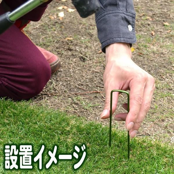 人工芝 固定ピン 人工芝設置用 U字ピン (10本セット)
