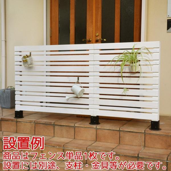 RoomClip商品情報 - フェンス 外構 DIY 木製 ウッドフェンス ボーダーフェンス ベランダdeウォール モダン 幅120cm