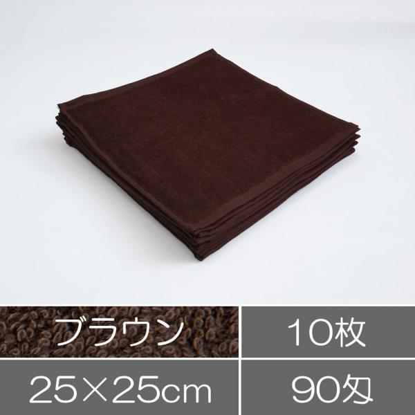 ハンドタオル10枚セット:ブラウン(茶色)おしぼりタオル|athos