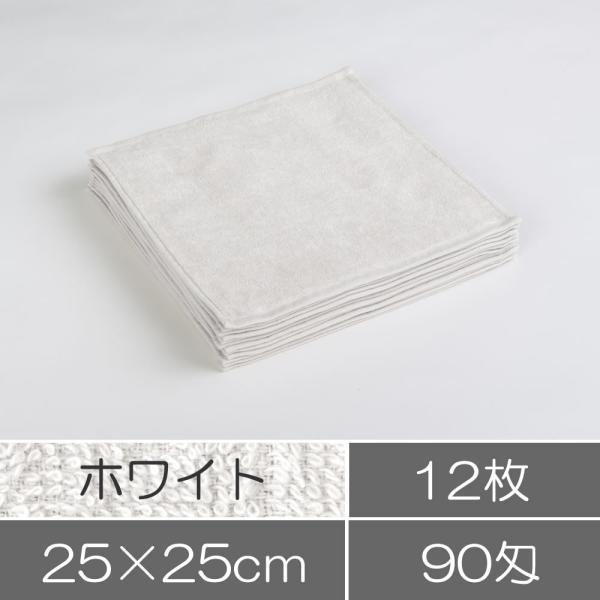 ハンドタオル12枚セット ホワイト 白 業務用タオル|athos